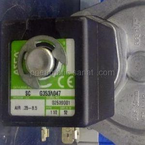 شیر بک فيلتر آسکو 1/2 - 1 اینچ Asco